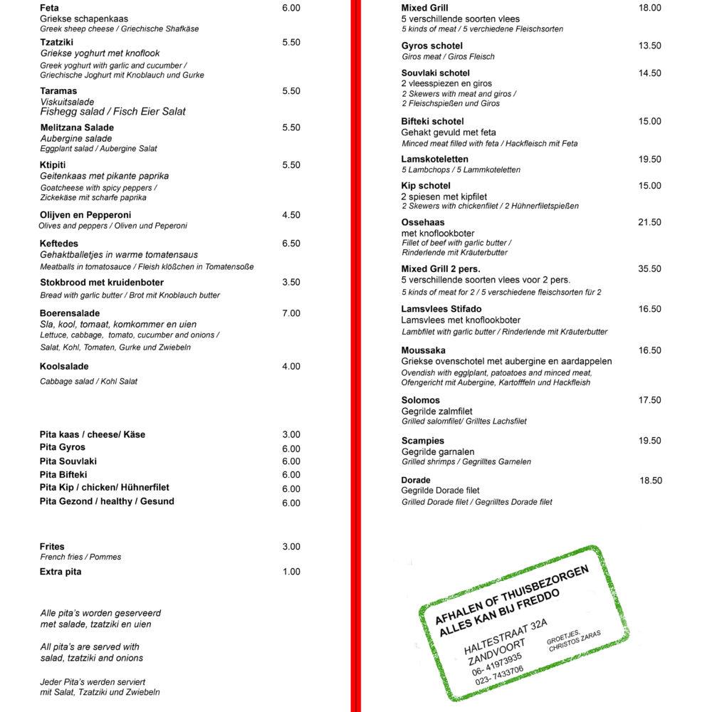 https://freddokitchen.nl/wp-content/uploads/2020/06/Freddo-Kitchen-Bar-Menu-1000x1000.jpg